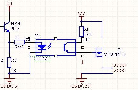 光耦驱动三极管电路图片