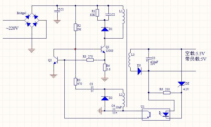 5v手机充电器电路图