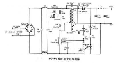 9v电源适配器电路图