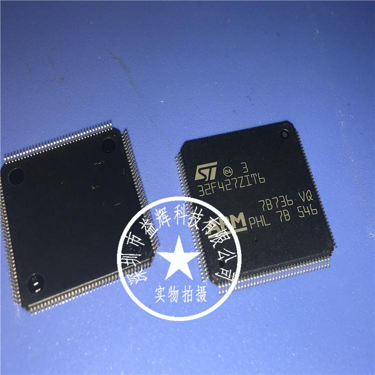 【sx系列】sx1308 升压转换器ic 益辉科技