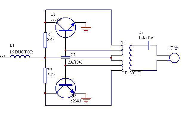 12v直流节能灯电路图