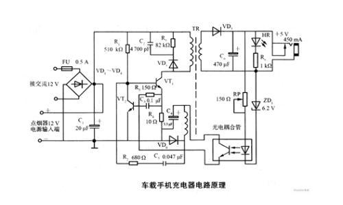 自制24v充电器电路图