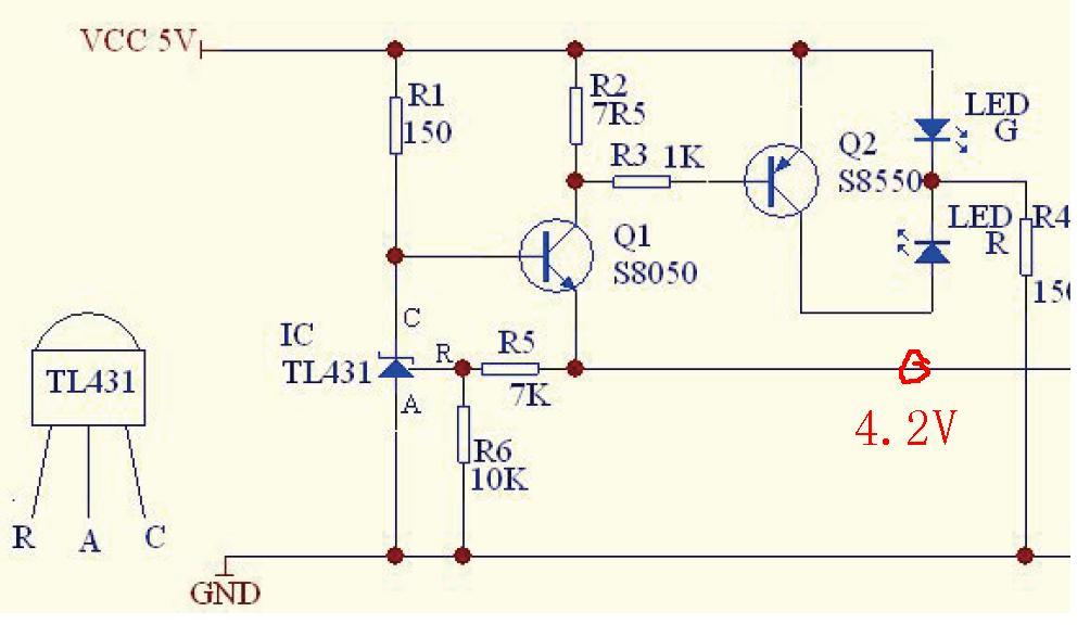 锂电充电器电路图