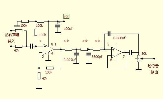 ne5532单电源电路图