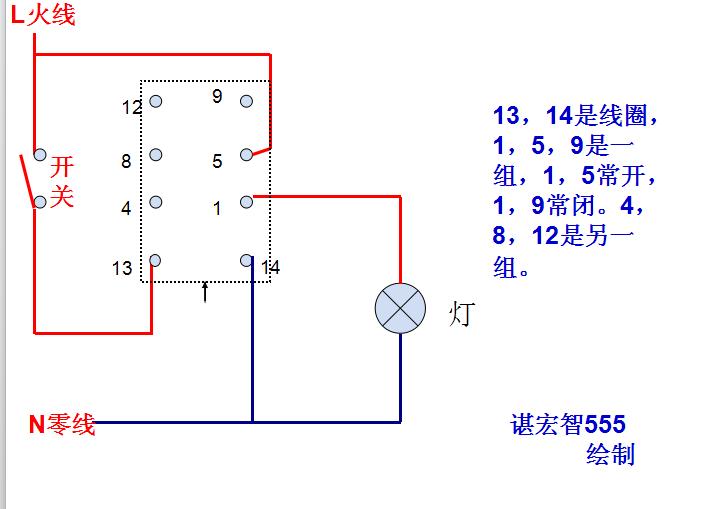 24v8脚继电器接线图