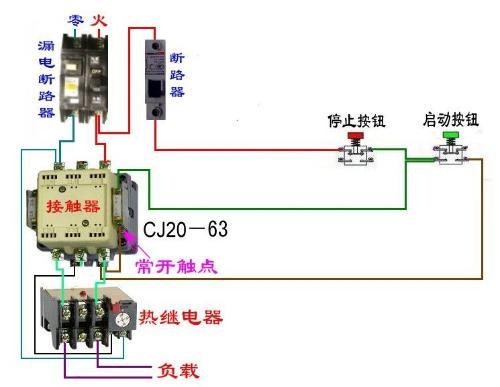 小型8脚继电器接线图
