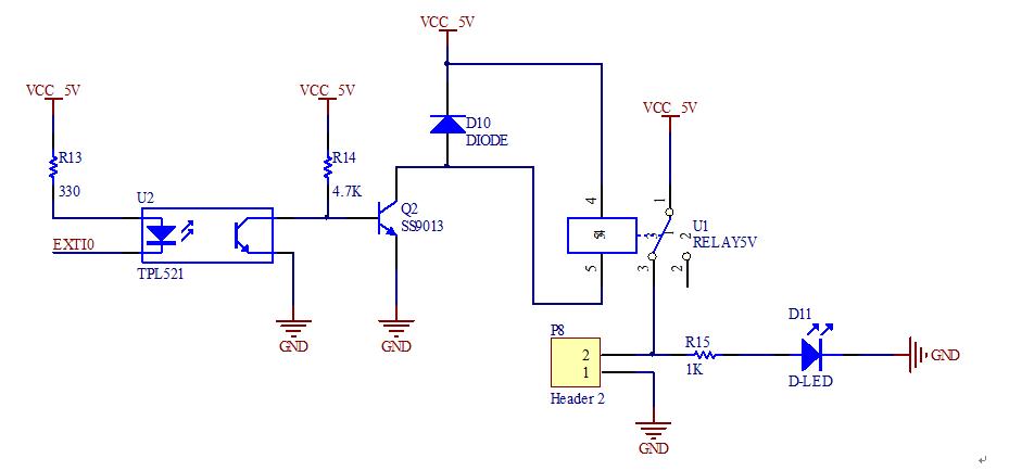 光電耦合器繼電器